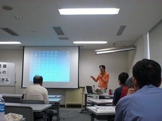2017.05.21木村真講演会.jpg